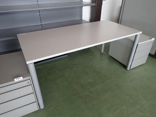 100 Arbeitsplätze An Bene Svoboda Büromöbel Bis Spätestens 0802